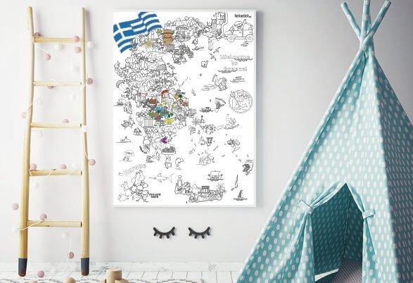 Ελλάδα - Super Χρωμοαφίσα