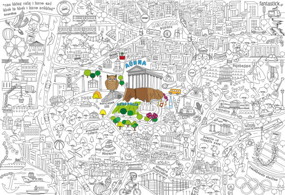 Αθήνα - Super Χρωμοαφίσα
